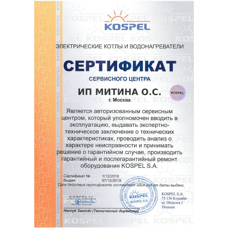 Электрический котел Kospel EKCO L2 21 (21кВт)